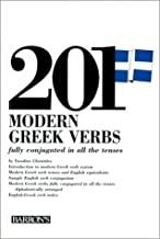 Modern Greek Verbs